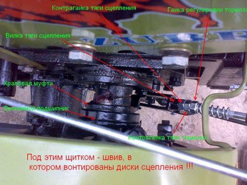 cceplenie_i_tormoza_na_motoblok_05