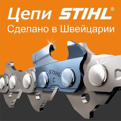 cep_dlya_benzopily_opredelennoj_marki__02
